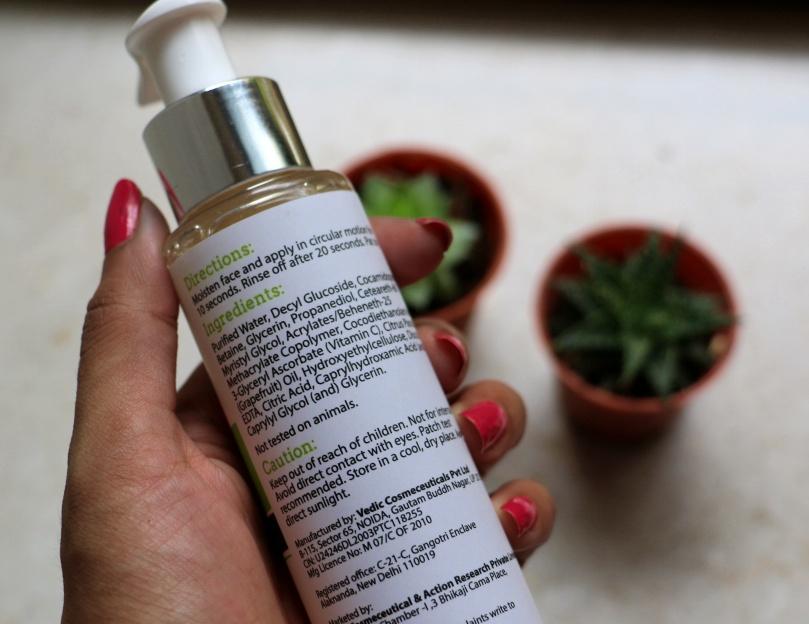 Vya Naturals Vitamin C Face Wash | Review